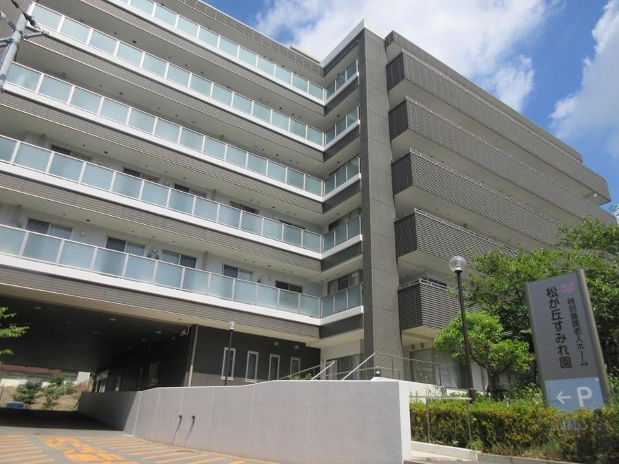 松が丘すみれ園デイサービスセンターの画像