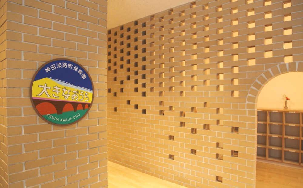 神田淡路町認可保育園大きなおうちの画像