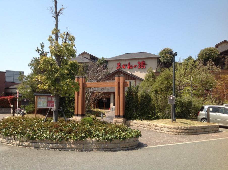 MAX SLIM あかねの湯 加古川店の画像