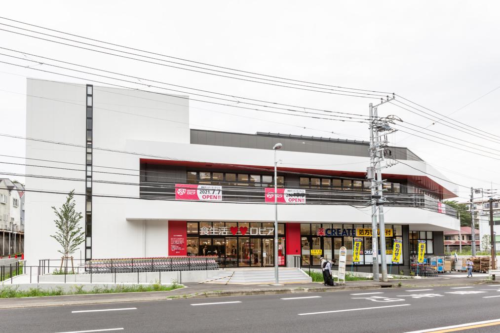 横浜権太坂中央クリニックの画像