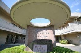 介護老人保健施設 ナーシングケア横尾の画像
