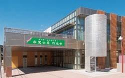 デイサービスセンター朱鷺の苑円光寺の画像