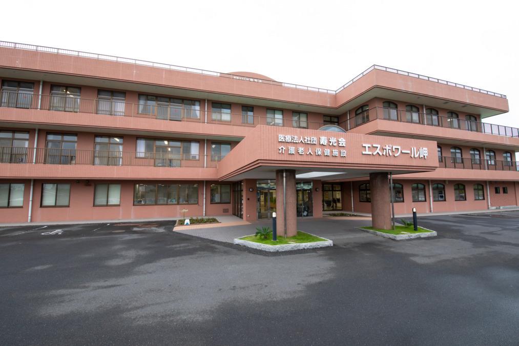 介護老人保健施設 エスポワール岬の画像