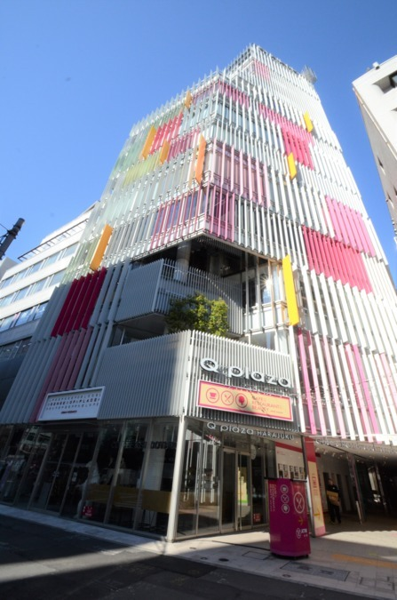 MAX SLIM Q plaza HARAJUKU店の画像