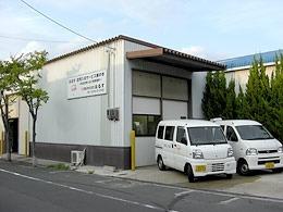 はるす・訪問入浴サービス藤井寺の画像