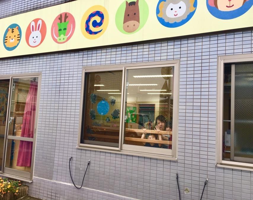東京都認証保育所 潮保育室の写真2枚目: