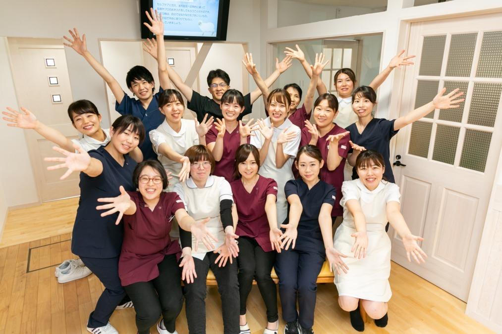 医療法人笹木歯科クリニックの画像
