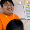 児童発達支援管理責任者の職員の画像