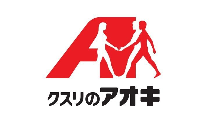株式会社クスリのアオキのロゴ画像