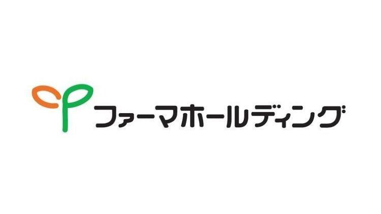 株式会社ファーマホールディングのロゴ画像