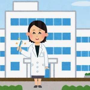 歯科医師国保の加入条件・保険料・メリットは何?