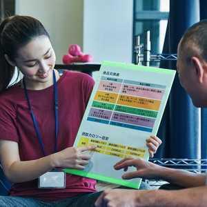 【2021年最新版】健康運動指導士とはどんな資格?仕事内容・受験資格・職場などを調査しました!
