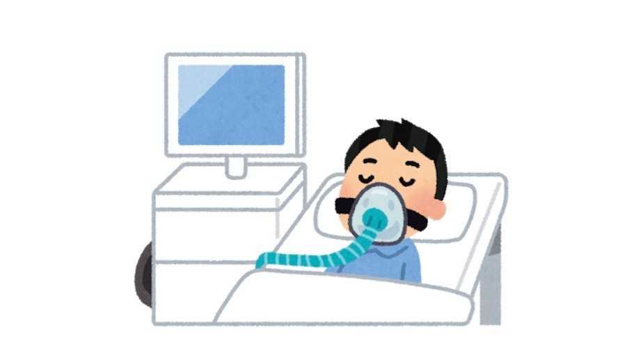 呼吸 療法 認定 士