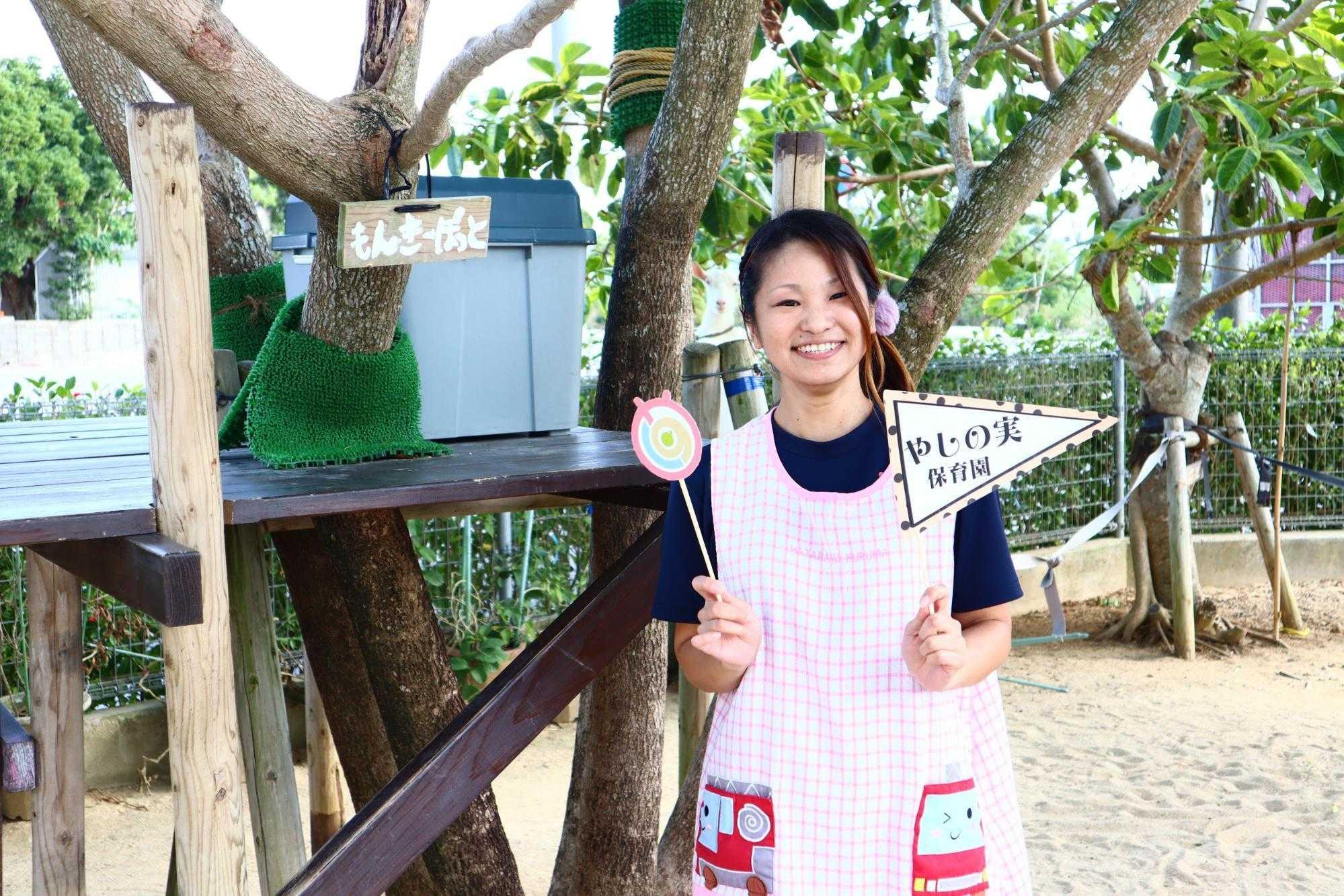 石垣島に移住した保育士に聞く、離島での働き方と暮らしのリアルな話 ...