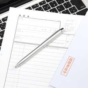 【2021年最新】履歴書の封筒の書き方、選び方、郵送方法などの基本を解説