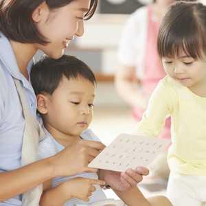 認定こども園とは? 幼稚園・保育園との違い、4つのタイプ、必要な資格・免許、給料などを紹介
