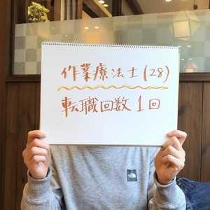 【作業療法士インタビュー】28歳女性の履歴書・職務経歴書・志望動機・面接対策(精神科病院→総合病院)