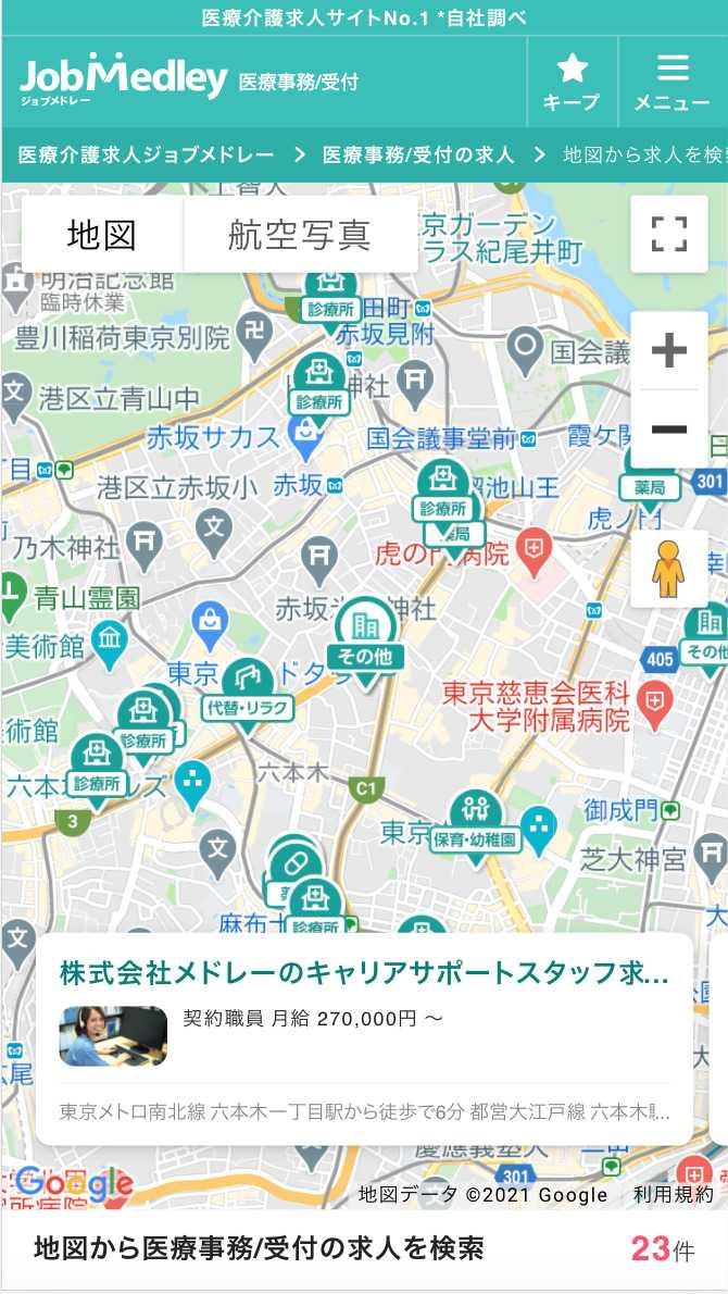 ジョブメドレー「地図」から検索する画面