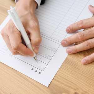 履歴書の書き方の基本! 志望動機のポイントや職種別の例文も紹介
