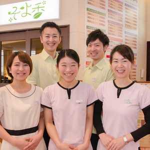[PR] 笑顔と癒しを届けるセラピスト、そのやりがいとは?株式会社ヘルセを取材しました