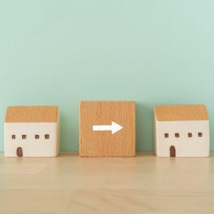 引越補助の制度を取り入れる事業者が増加。それってどんな制度?