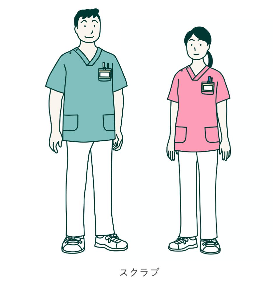 薬剤師の服装 スクラブ