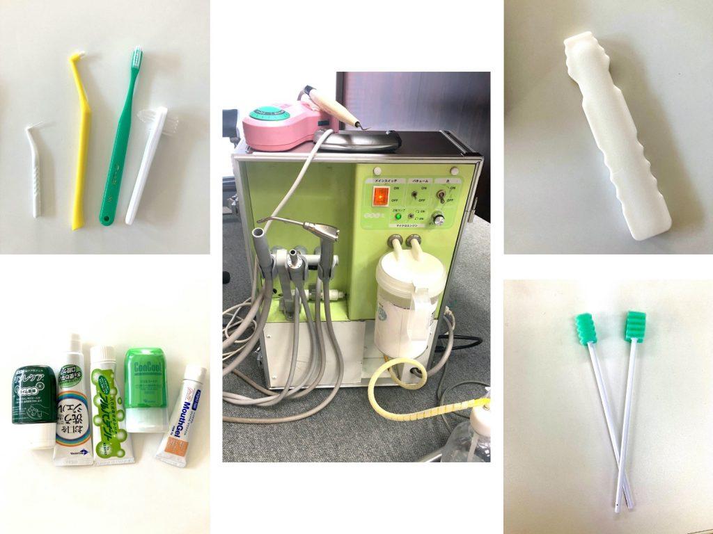 訪問歯科診療の仕事道具