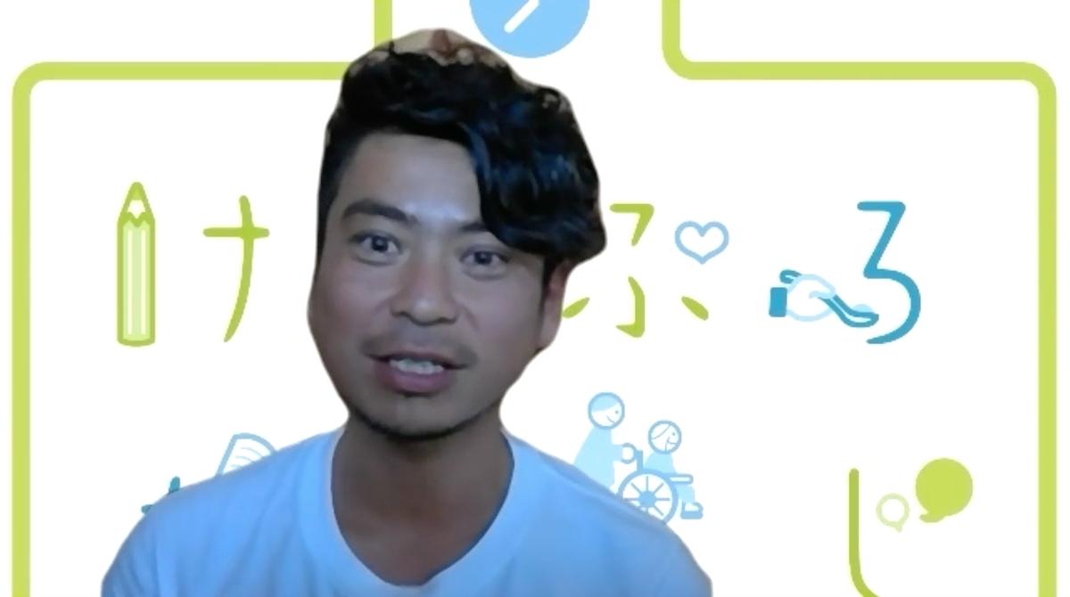特養副施設長 後藤さん インタビューカット