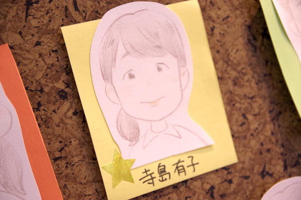 ホームに飾られていた職員の似顔絵(寺島さん)