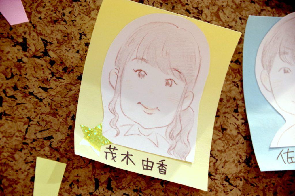 ホームに飾られていた職員の似顔絵(茂木さん)