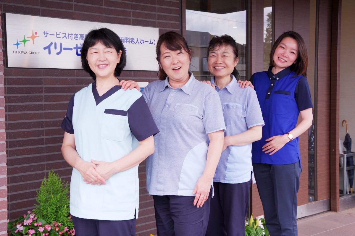 イリーゼ西国分寺 看護師田村さん、介護職茂木さん、ケアマネジャー寺島さん、ホーム長鈴木さん