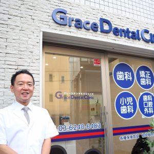 [PR]地域医療に力を入れる慶実会が歯科医院の院長候補を募集! 経験不問、就任時の特別手当……驚きの条件とは?